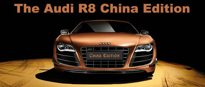 Audi R8 China Edition Car