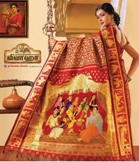 Raja Ravi Verma Silk Sari